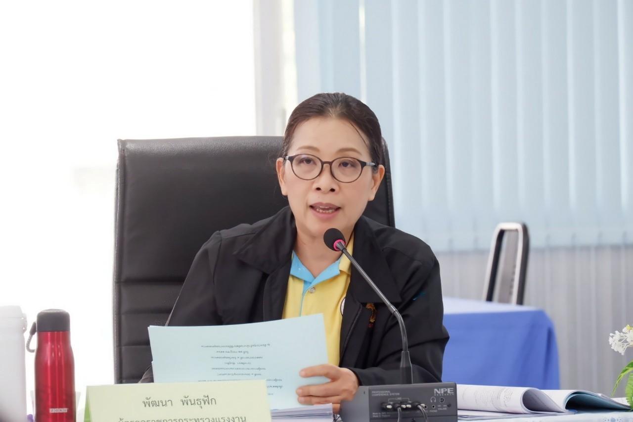 การตรวจราชการ ของผู้ตรวจราชการกระทรวงแรงงาน ประจำปีงบประมาณ พ.ศ. 2563 รอบที่ 3 (Monitoring/Evaluation)