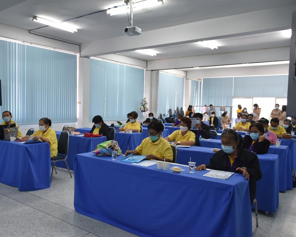 สรจ.สมุทรสงคราม จัดการประชุมแกนนำอาสาสมัครแรงงานระดับตำบลจังหวัดสมุทรสงคราม ครั้งที่ 2/2564